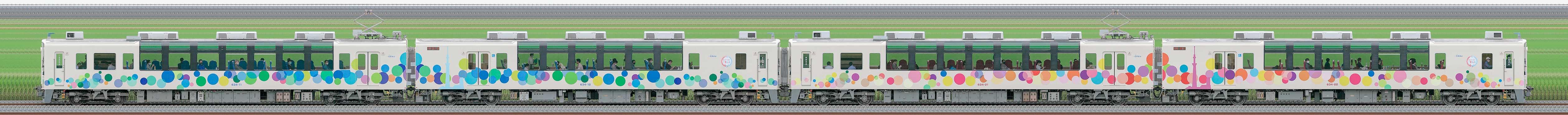 東武634型「スカイツリートレイン」(海側)の編成サイドビュー