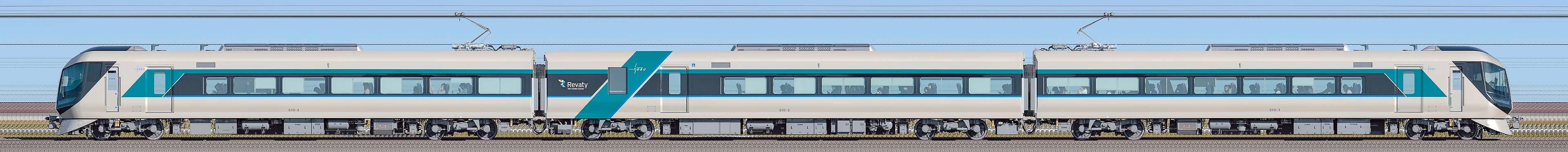 東武500系「リバティ」510編成(山側)の編成サイドビュー