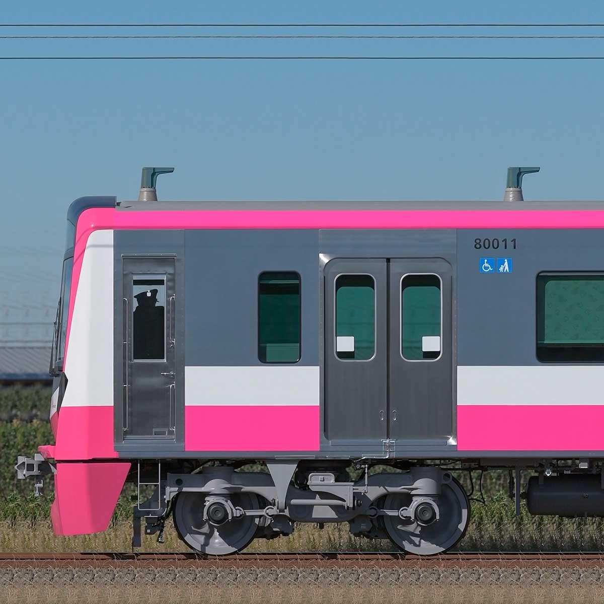 新京成電鉄|RailFile.jp|鉄道車両サイドビューの図鑑