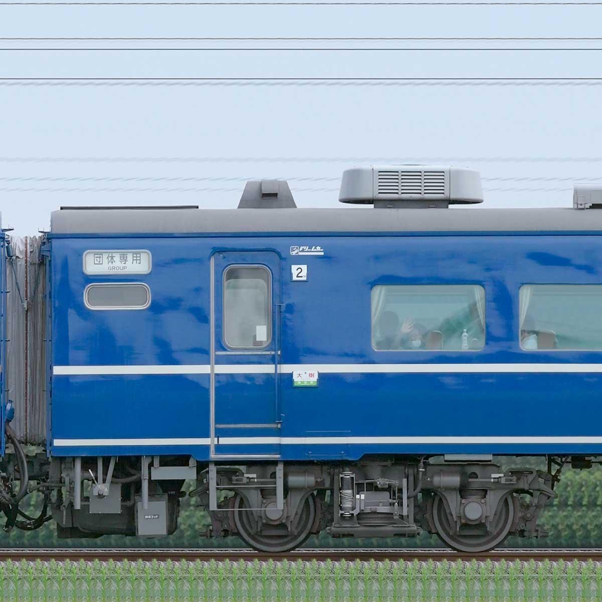 スハフ 14 501