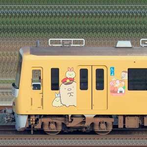 京急電鉄 新1000形(4次車)1057編成「京急イエローハッピートレイン たべものもぐもぐ号」(海側)
