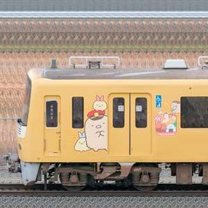 京急電鉄 新1000形(4次車)1057編成「京急イエローハッピートレイン たべものもぐもぐ号」(山側)