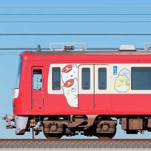 京急電鉄 新1000形(5次車)1065編成「京急トラッドトレイン すみっコぐらし号」(海側)