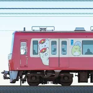 京急電鉄 新1000形(5次車)1065編成「京急トラッドトレイン すみっコぐらし号」(山側)