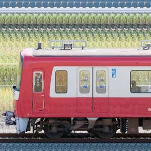 京急電鉄 600形(2次車)603編成(山側)
