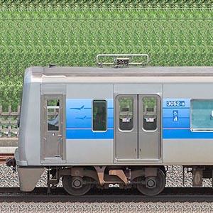 京成3000形(7次車/3050形)3052編成(デザイン変更前・海側)