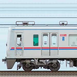 京成3000形(1次車)3001編成(海側)
