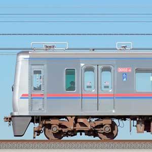 京成電鉄3000形(1次車)3002編成(架線検測装置搭載編成・海側)