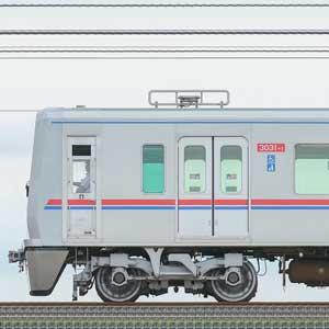 京成3000形(11次車)3031編成(山側)