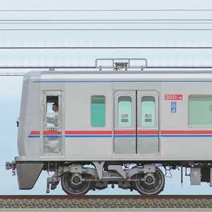京成3000形(11次車)3031編成(海側)
