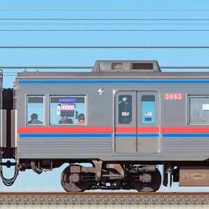 京成3600形モハ3663