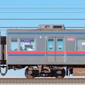 京成3600形モハ3683