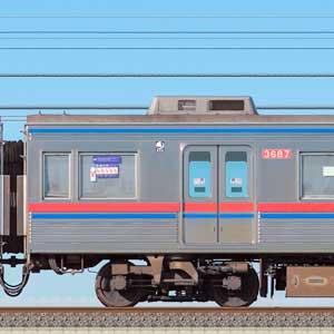 京成3600形モハ3687