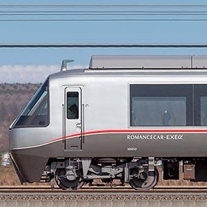 小田急30000形ロマンスカー「EXEα」30052×4+30252×6(山側)