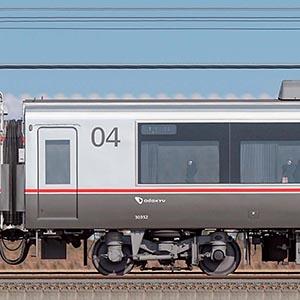 小田急30000形ロマンスカー「EXEα」サハ30352