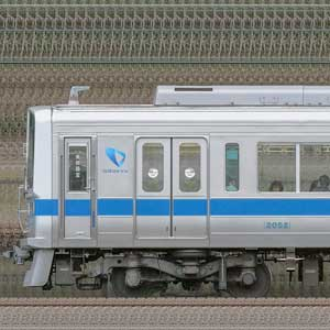小田急2000形2052×8(山側)