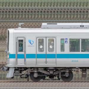 小田急2000形2059×8(山側)