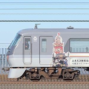 西武10000系「ニューレッドアロー」10104編成「プラチナ・エクスプレス(川越ver.)」(2位側)