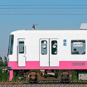 新京成8800形8802編成(山側)