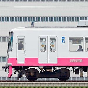 新京成8800形クハ8802-6