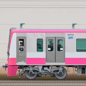 新京成80000形モハ80016