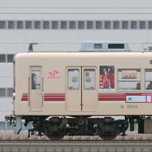 新京成8000形8512編成(マルーン・海側)