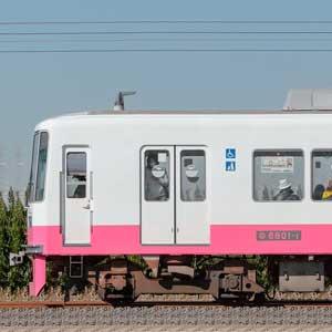 新京成8800形8801編成(山側)
