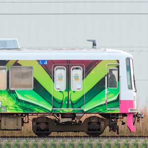 新京成8800形クハ8803-1「ドラゴンボール超 ブロリー」電車