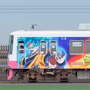 新京成8800形8803編成「ドラゴンボール超 ブロリー」電車(山側)