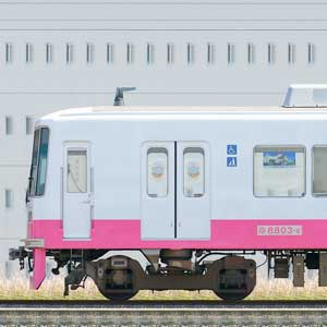 新京成8800形クハ8803-6(機器更新車)
