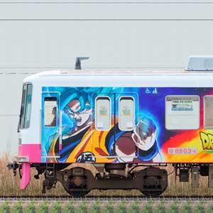 新京成8800形クハ8803-6「ドラゴンボール超 ブロリー」電車