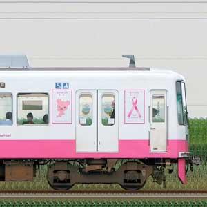 新京成8800形クハ8804-1「新京成ピンクリボントレイン」
