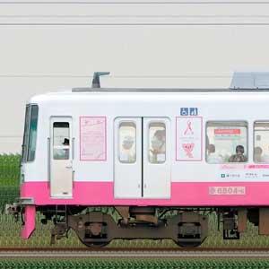新京成8800形クハ8804-6「新京成ピンクリボントレイン」