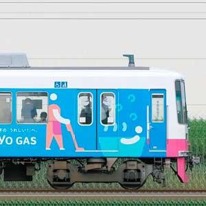 新京成8800形クハ8806-1(京葉ガスラッピング)