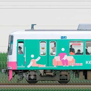 新京成8800形クハ8806-6(京葉ガスラッピング)