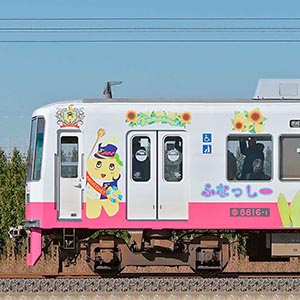 新京成8800形8816編成「ふなっしートレイン」(山側)