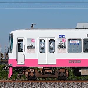 新京成8800形8816編成 開業70周年記念ギャラリー電車「今昔ギャラリートレイン」(山側)