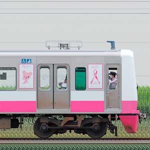 新京成N800形N841「新京成ピンクリボントレイン」