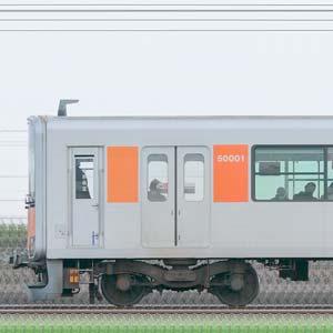 東武50000型51001編成(山側)