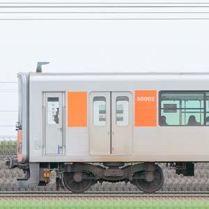 東武50000型51002編成(山側)