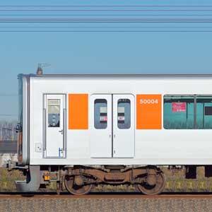 東武50000型51004編成(山側)