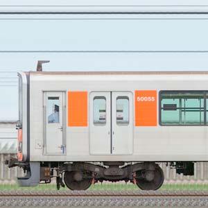 東武50050型51055編成(山側)