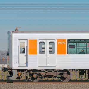 東武50070型51072編成(山側)