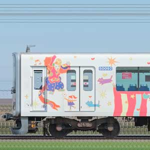 東武50090型51092編成「池袋・川越アートトレイン」(山側)