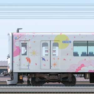 東武50090型51092編成「池袋・川越アートトレイン」(海側)