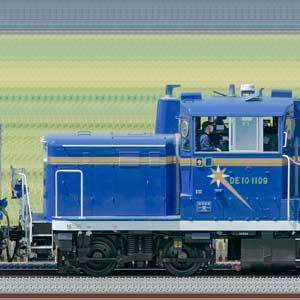 DE10 1109けん引『DE10北斗星カラーデビュー記念 東武鉄道をほぼ1日満喫する旅』ツアー列車(海側)
