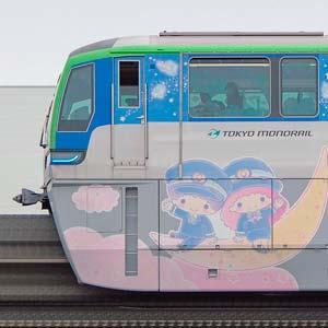 東京モノレール10000形10041編成「キキ&ララ モノレール」(海側)