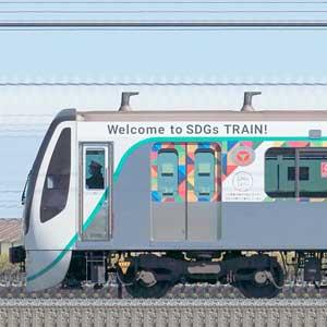 東急電鉄2020系2130編成「SDGsトレイン 美しい時代へ号」(山側)